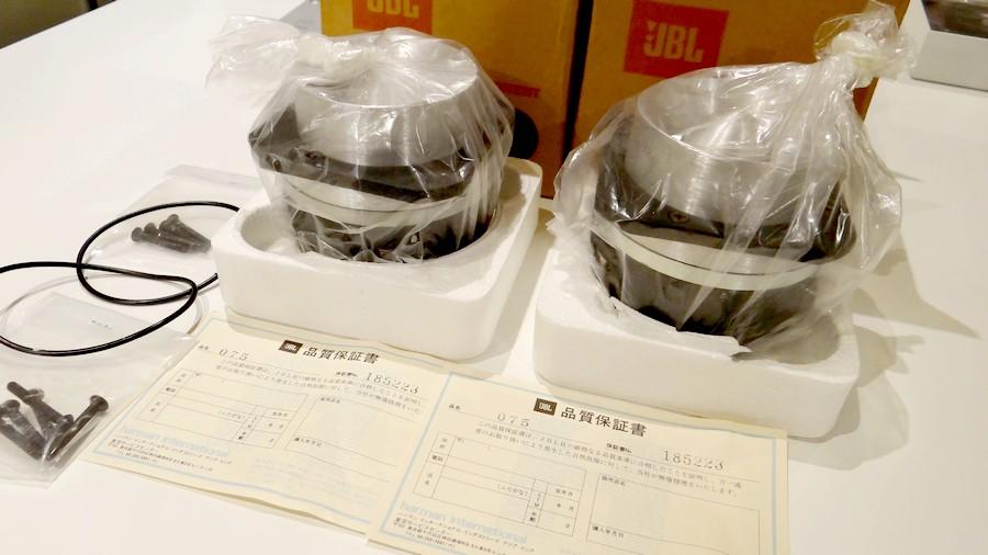 中古 JBL 075