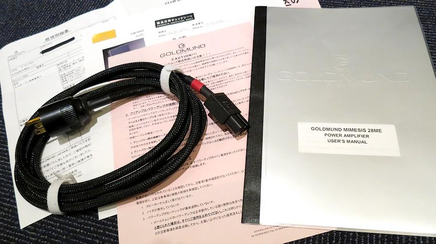 中古GOLDMUND 28ME。純正電源ケーブル、取説、元箱、整備書類。