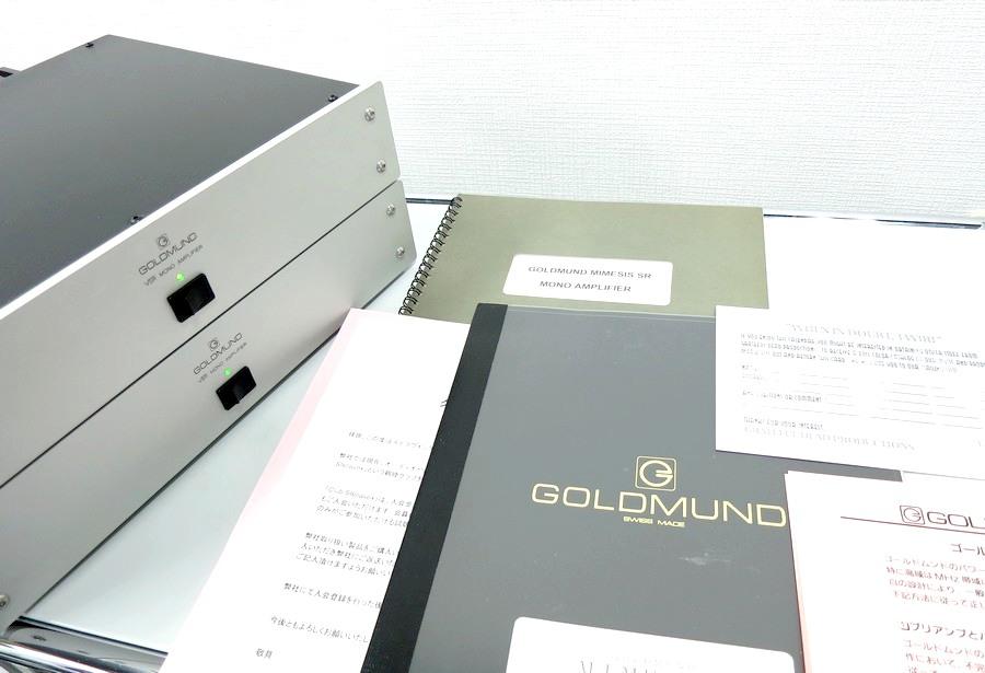 goldmund-mimesis-sr-mono-power