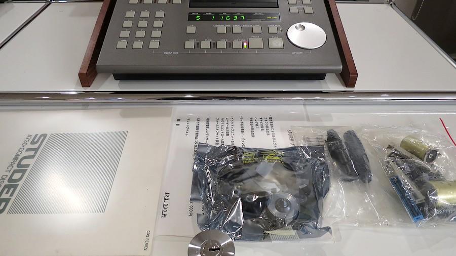 中古 STUDER A730 CDプレーヤー