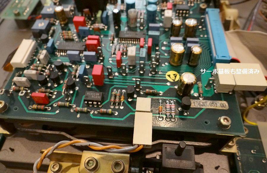 STUDER A730 サーボ基板も整備済
