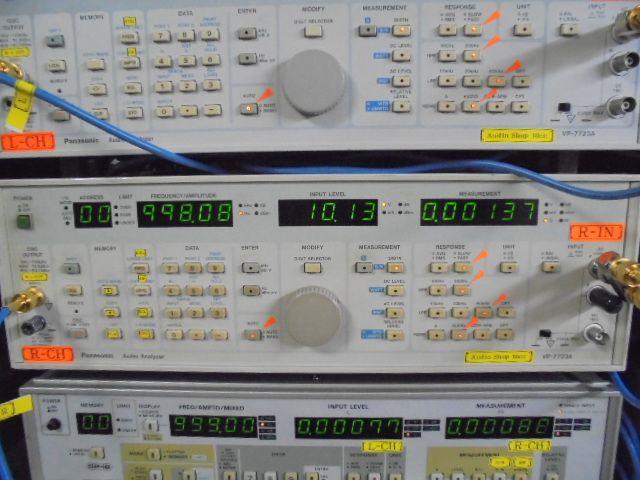 20_6L_10V≒12_5W出力時、の歪っ率0_00137%と優秀な生成期です