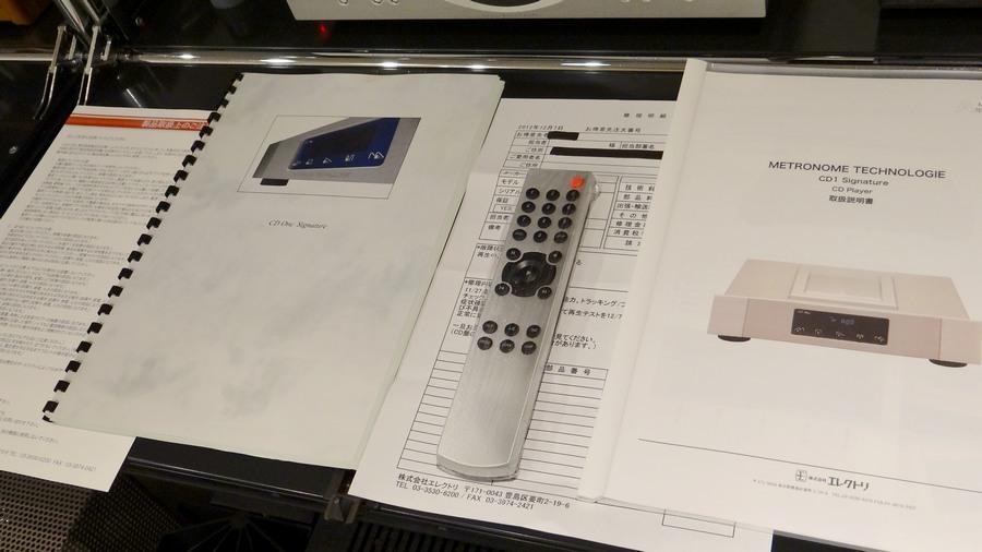 付属品:METRONOME TECHNOLOGIE メトロノーム CD1 Signature CDプレーヤー