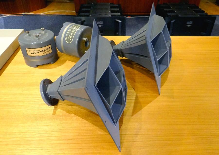 ヴィンテージ ジムラン ユニットJBL H1000 Horn