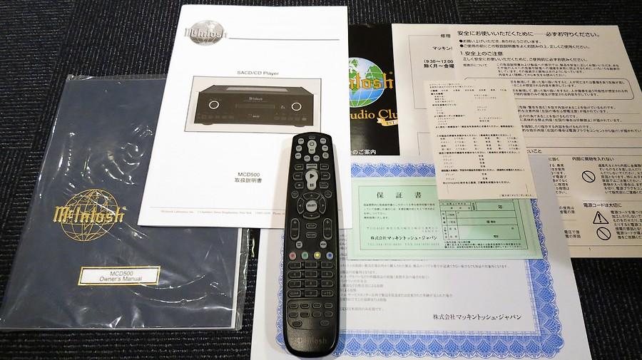 中古 マッキントッシュSACD プレイヤー McIntosh MCD500 付属品