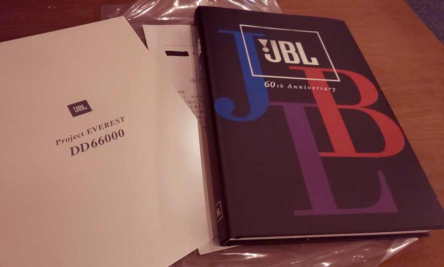 JBL DD66000 Everest付属品