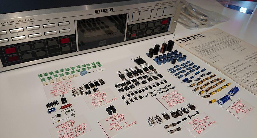 【中古スチューダーCD】STUDER A725 QC フルオーバーホール整備|交換部品:130個以上
