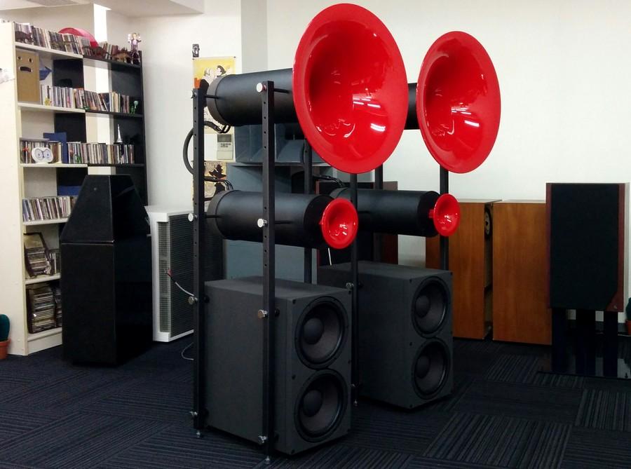 Avantgarde UNO Horn Speaker System + Active Sub Woofer System