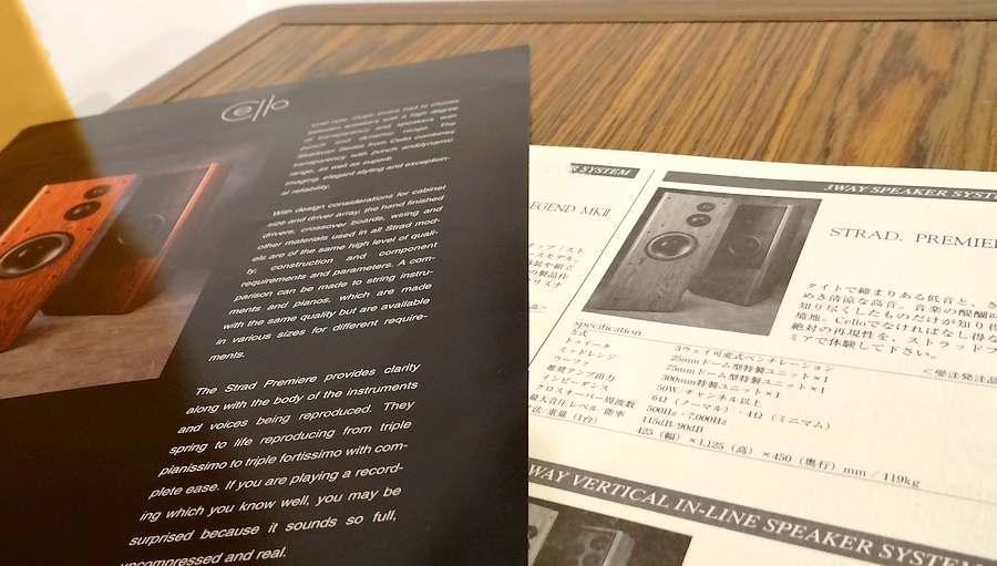 cello Stradivari premiere |カタログ数値で119㎏(約100㎏ほど)