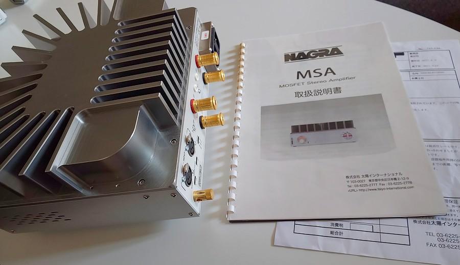 NAGRA MSA ナグラ中古パワーアンプ