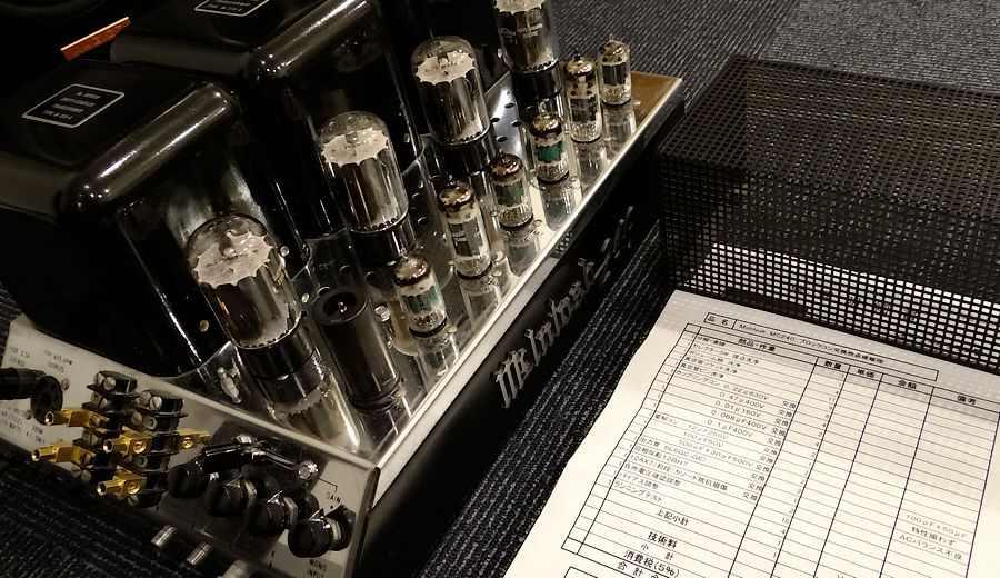 McIntosh MC240 |マッキントッシュMC240真空管パワーアンプ
