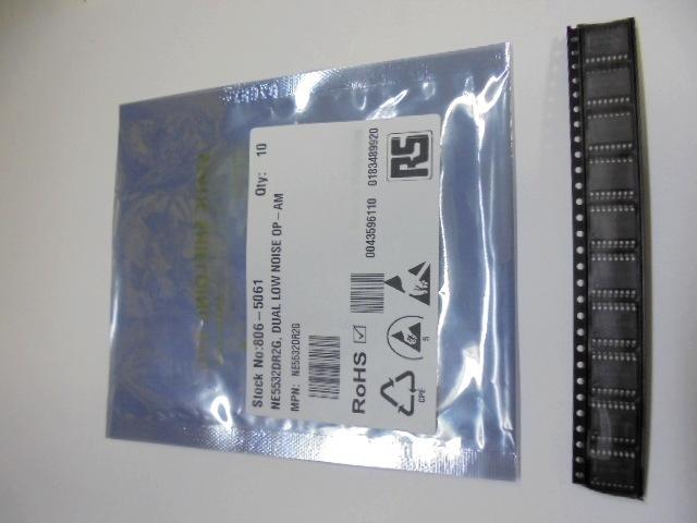 今回輸入したPHILIPS製の2回路の楓ハ実装オペアンプの写真です。_1