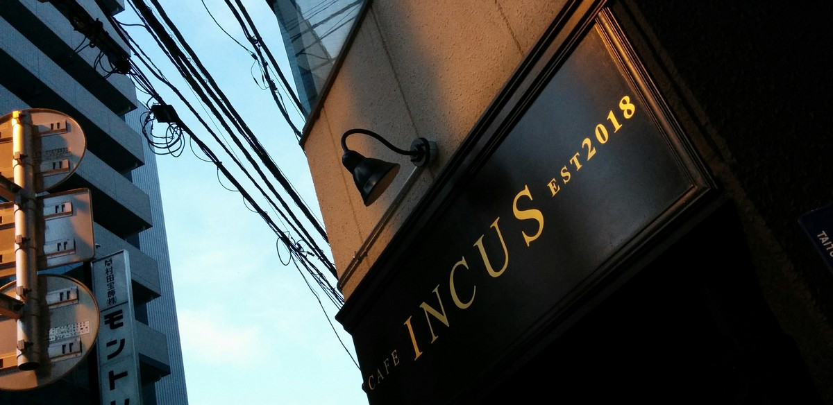 上野5-5-2 cafe INCUS