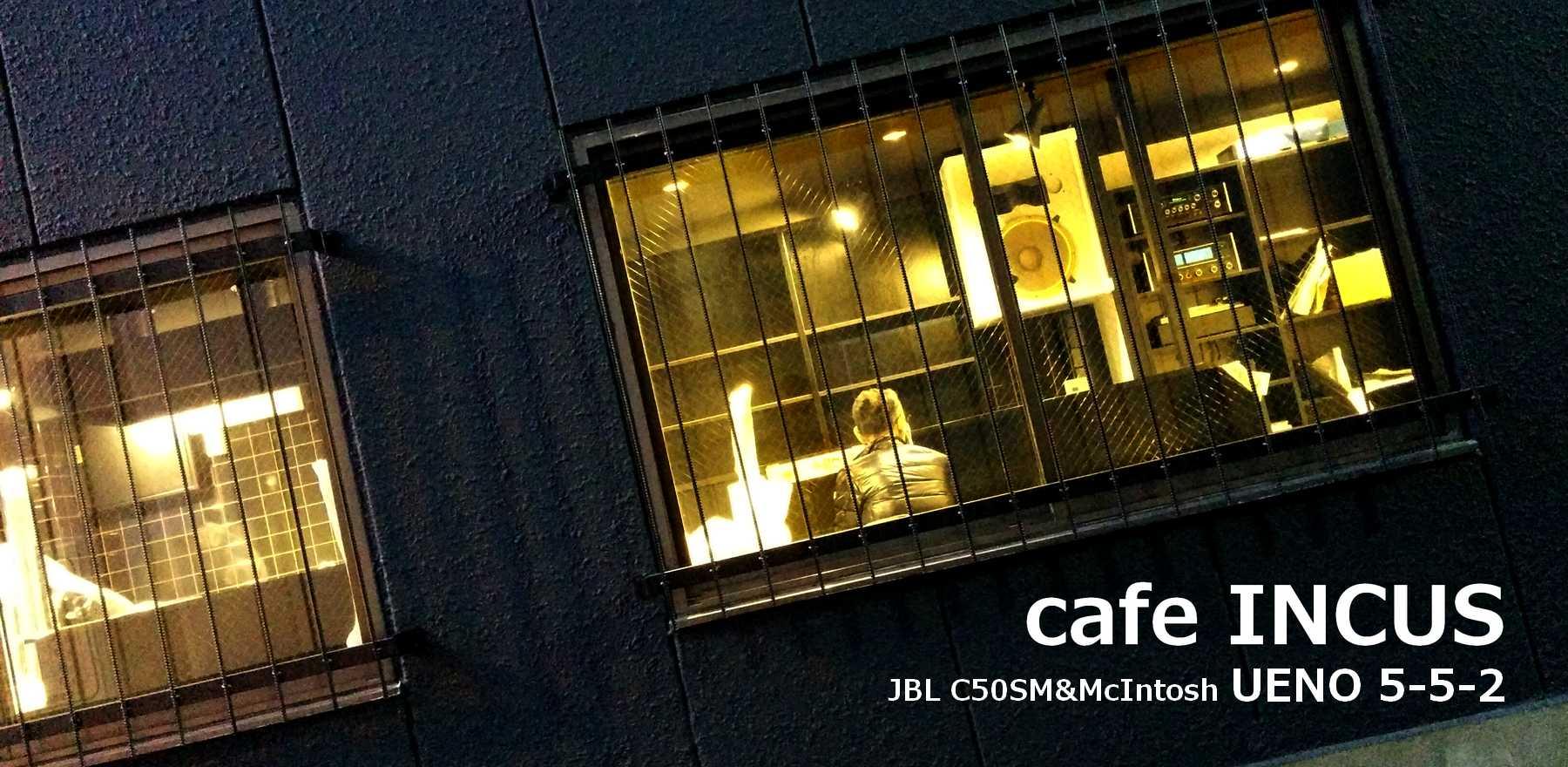 incus cafe Audio Dripper TOKYO