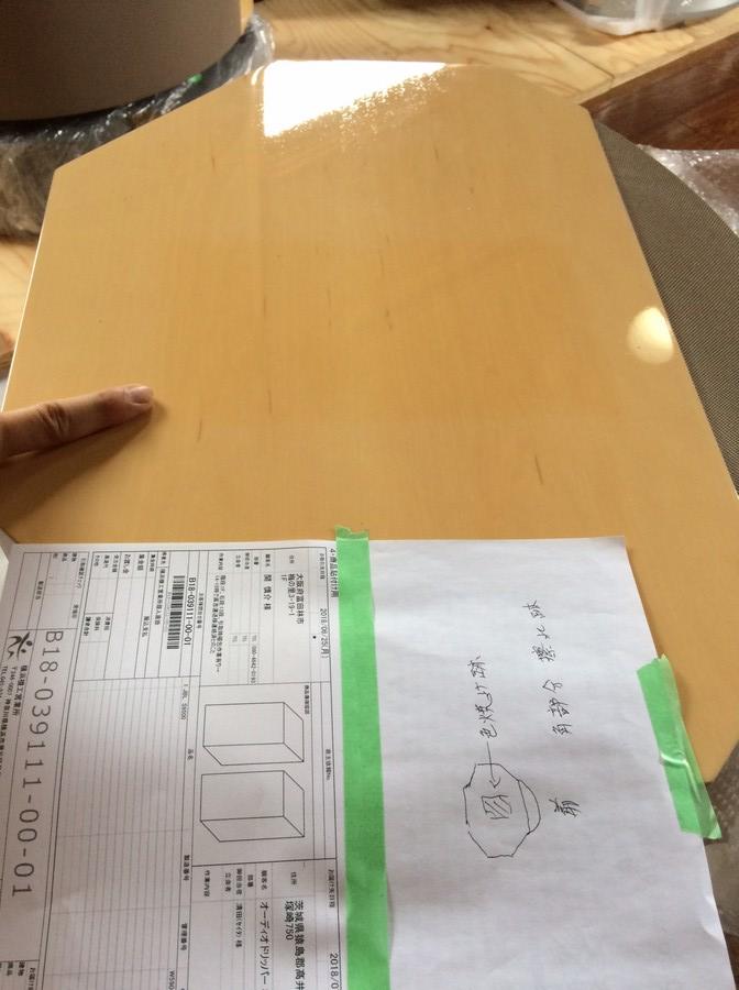 製造梱包時の汚れ(見落とし)