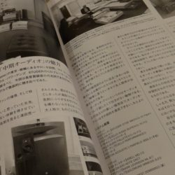 JAZZ JAPAN誌の取材時とと同じECMソフトで視聴
