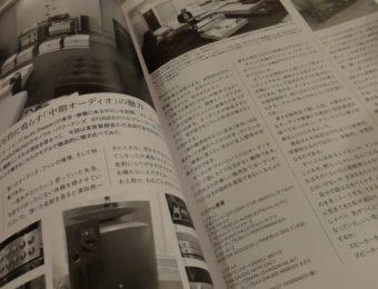 中古 ミニマルシステム NAGRA PL-P Preamp Listen view