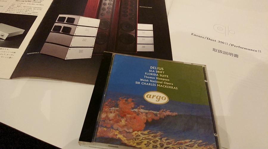 DELIUS CD
