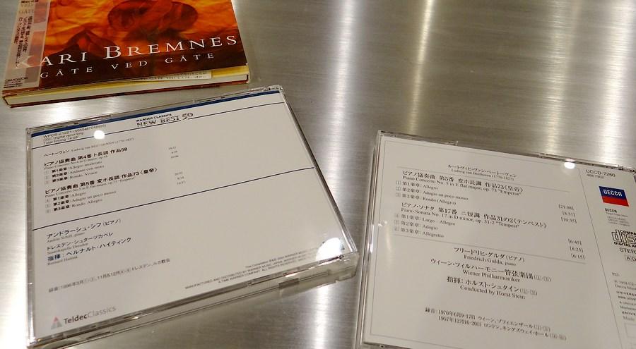 trial listening cd
