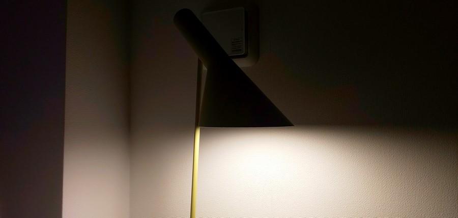 luis pholsen light