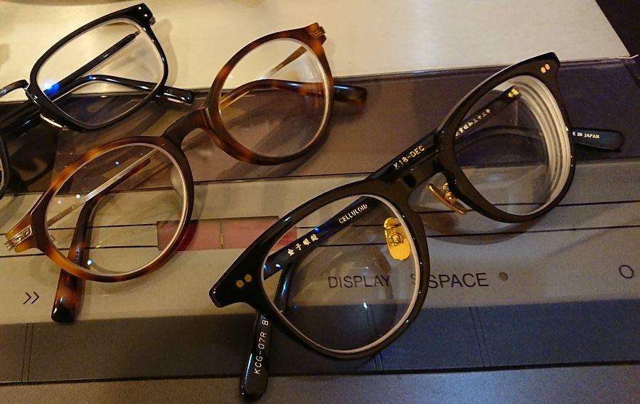 カールツァイスレンズの眼鏡