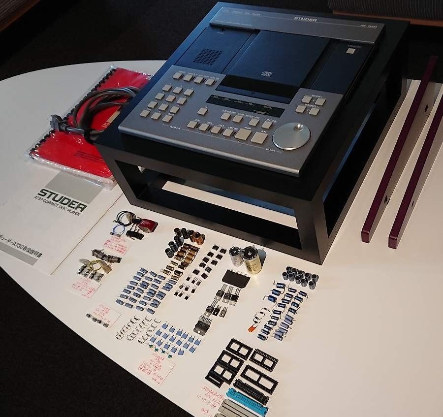 STUDER A730オーバーホール整備版|中古スチューダーA730