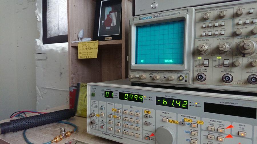 甲府ANNEXの測定機