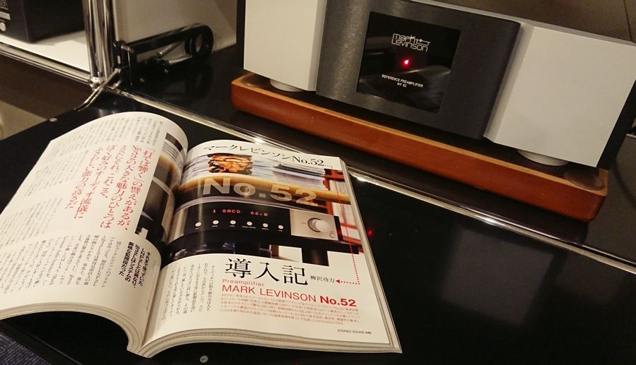 Mark Levinson No.52L ss