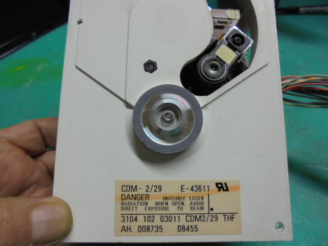 McIntosh MCD7005オーバーホール整備