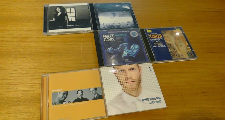 Listen view CD