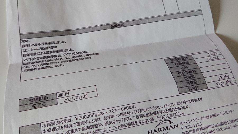 JBL K2 S9800 MG(グレイモデル)中古スピーカー|代理店整備